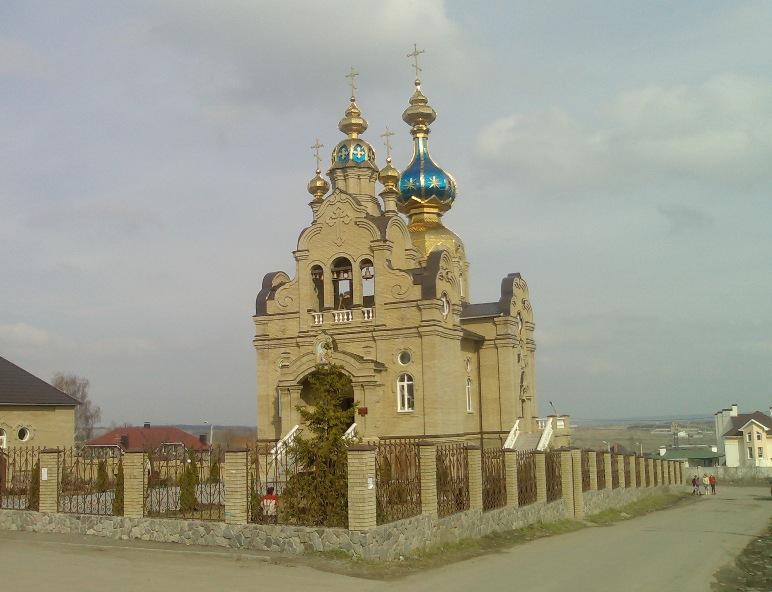 Храм свт.Николая